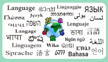 Image of the word language in several different languages